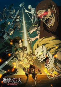 Attack on Titan: Album 4, Smackdown 3 Power Download
