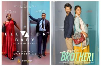 """""""Elevator Baby"""" gets Bollywood Remake """"Thank You Brother!"""""""