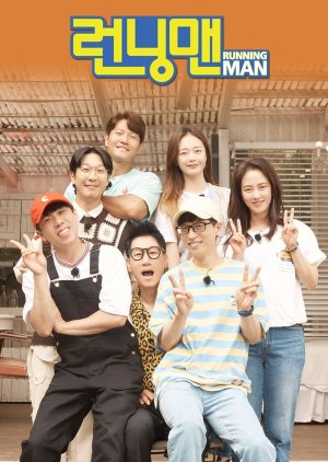 Series: Running Man Episode 574 {SUBBED}